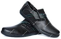 Чоловічі спортивні туфлі на гумку (СКЛ-10чсз)