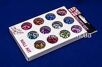Набор ромбиков для дизайна ногтей, цветные 12 шт (маленькие)