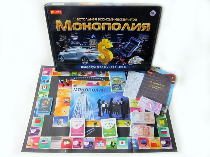 """Настольная экономическая игра """"Монополия"""""""