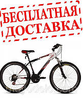 Велосипед горный Ardis Force MTB 26, фото 1
