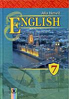 English 7 клас (7 рік навч.) Несвіт А