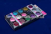 Набор микро блесток для дизайна ногтей, 15 цветов, фото 1
