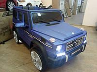 """Детский электромобиль Mercedes Brabus """"VIP"""" G65 AMG (Лицензия),"""