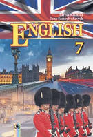 English 7 клас (поглибл.вив.англ.мови) Калініна Л. Самойлюкевич І