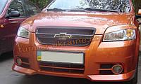 Клыки на передний бампер для Chevrolet Aveo 2005-2011