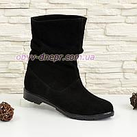 Женские замшевые зимние ботинки свободного одевания.