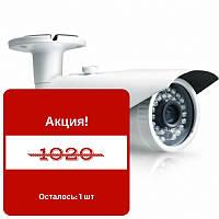AHD Видеокамера Partizan COD-631H HD v4.0