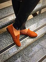 Модель Brunello. Классические туфли в итальянском стиле. Натуральная кожа внутри и снаружи.Р-р 36-40. 4 цвета.