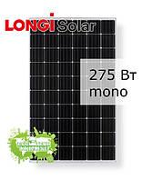 Longi solar LR6-60 275 W монокристаллическая солнечная панель (батарея, фотомодуль)