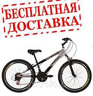 Велосипед горный Ardis Force MTB 24