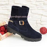 Замшевые синие женские демисезонные ботинки на тракторной подошве, декорированы цепью и ремешком.