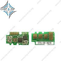Чип Samsung ProXpress SL-M2620/2820/M2670/2870 (MLT-D115L ,3К )