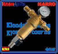 Магистральный самопромывной фильтр для горячей воды 3/4 Karro (Испания)