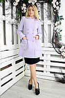 Пальто женское демисезонное Грация, кашемировое женское пальто, пальто женское из кашемира 46, сиреневый