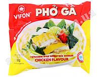 Лапша быстрого приготовления со вкусом курицы Pho Ga Vifon 65 г