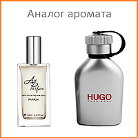 0100. Духи 60 мл Hugo Iced Hugo Boss