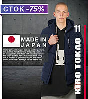 Японская мужская куртка зимняя Киро Токао - 8808