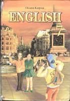 English 7 клас (стар.прогр.) Карпюк О.