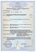 Emtas Стальной Панельный Радиатор Тип 11 500Х400