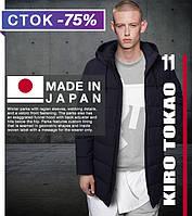 Японская зимняя куртка мужская Киро Токао - 8813