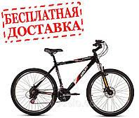 Велосипед горный Ardis Kaliber MTB 26
