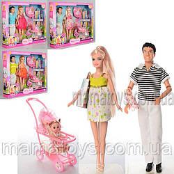Кукла DEFA 8088 беременная,KEN,29,5см,пупс2шт(4 и 10см),коляска,аксессуары, в кор,41-34-6,5 см