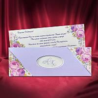 Оригинальные пригласительные на свадьбу лилового цвета с цветочным вкладышем
