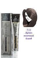 Brelil Colorianne Prestige Краска для волос 7/12 лунно песочный блонд 100 мл Код 12148