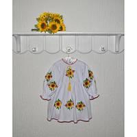 Детское платье - вышиванка Цветы солнца Размер 86, 92 см