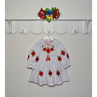 Вышиванка платье для девочки Маки Размер 86, 92 см