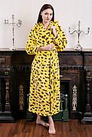 Женский махровый халат длинный Miss Leopard желтый (бесплатная доставка+подарок)