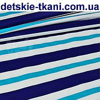Бязь с широкими полосами сине-бирюзового цвета (№215а)