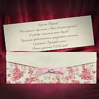 Яркие приглашения на свадьбу в розовых тонах с бантом