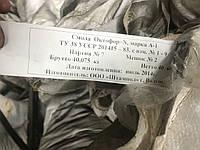 Смола Октофор-N, марка А-1