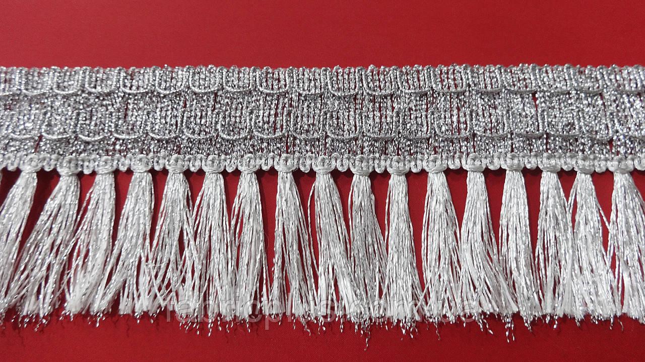Бахрома люрекс 7 см серебро