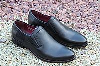 Классические мужские туфли из натуральной кожи, фото 1