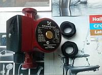 Насос циркуляционный Grundfos UPS 180-25-40+гайки.