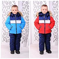 Комбинезон и куртка для мальчика | Зимний комплект с комбинезоном