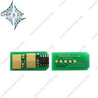 Чип для OKI B401/ MB441/ MB451 (44992401, 44992402 - 2.5K)