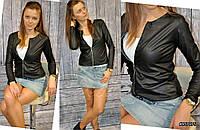 Куртка №265 НД