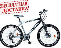 Велосипед горный Ardis Cross MTB 26