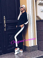 Женский модный спортивный костюм (расцветки)