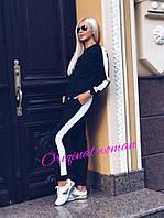 Женский модный спортивный костюм (расцветки), фото 1