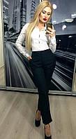 Женские классические брюки 3 цвета