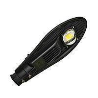 EUROLAMP LED Светильник уличный классический COB 50W 6000K