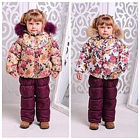 Детский комплект для девочки | Зимний комплект штаны и куртка