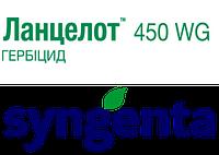 Гербицид Ланцелот - Syngenta (Сингента)