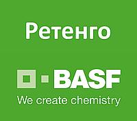 Фунгицид Ретенго (канистра 10 л) - BASF