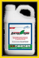 Фунгицид Доктор Кроп (канистра 5 л),  карбендазим 500 г/л, аналог дерозал - Химагромаркетинг
