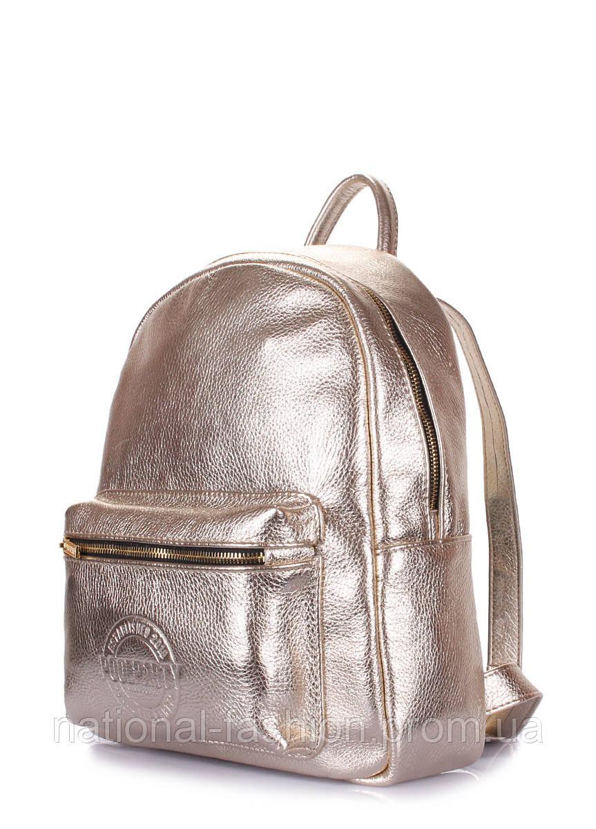 3677b69c8058 Рюкзак женский кожаный POOLPARTY Xs (золото серебро)  продажа, цена ...